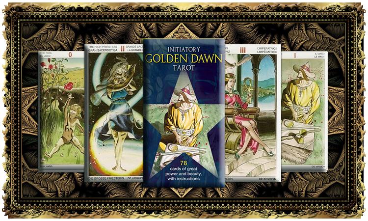 Таро Ритуалы Ордена Золотой Зари (Initiatory Golden Dawn Tarot)